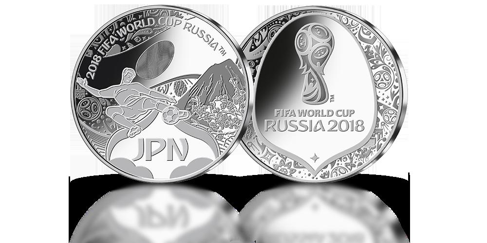oficjalne-medale-mistrzostw-swiata-rosja-2018-japonia