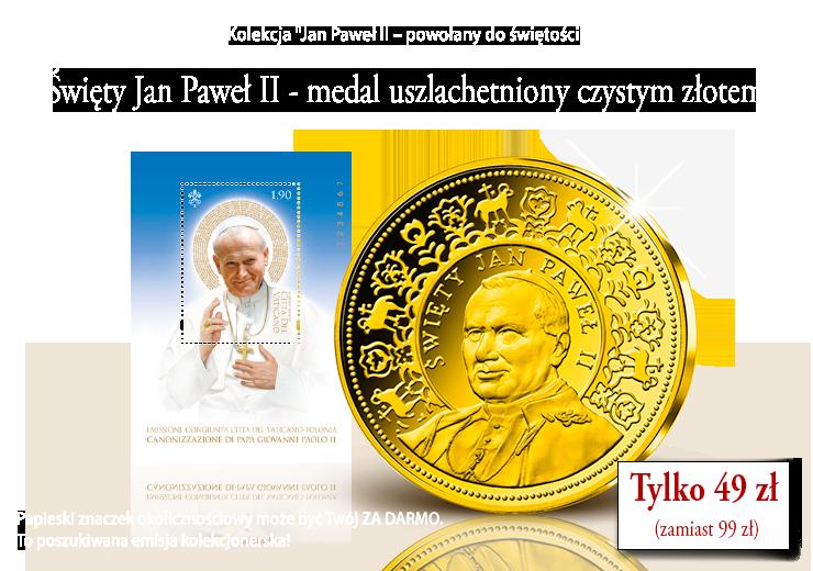 Medal pamiątkowy z okazji kanonizacji Papieża Polaka