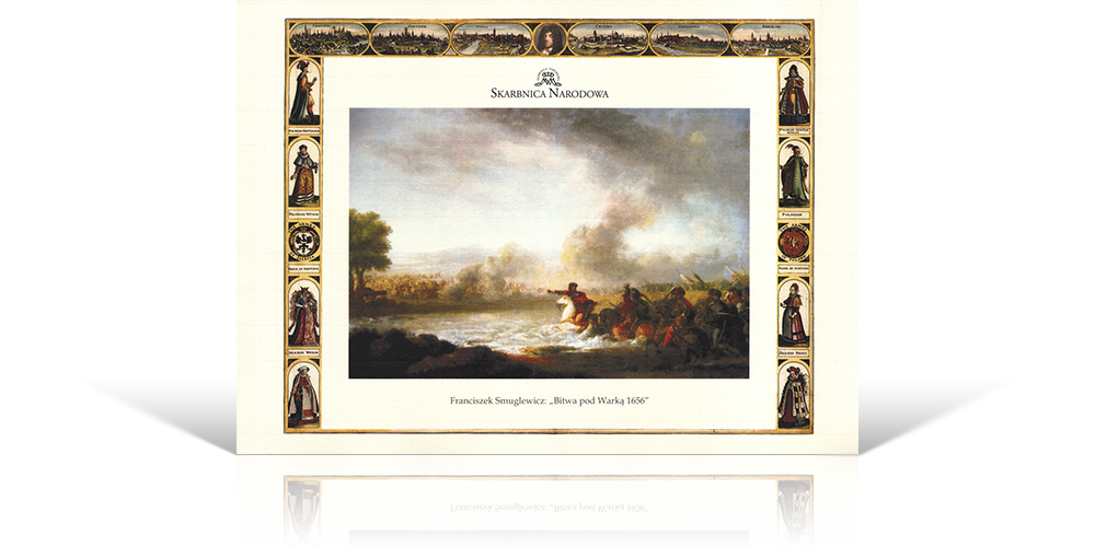 reprodukcja-obrazu-bitwa-pod-warka-1656