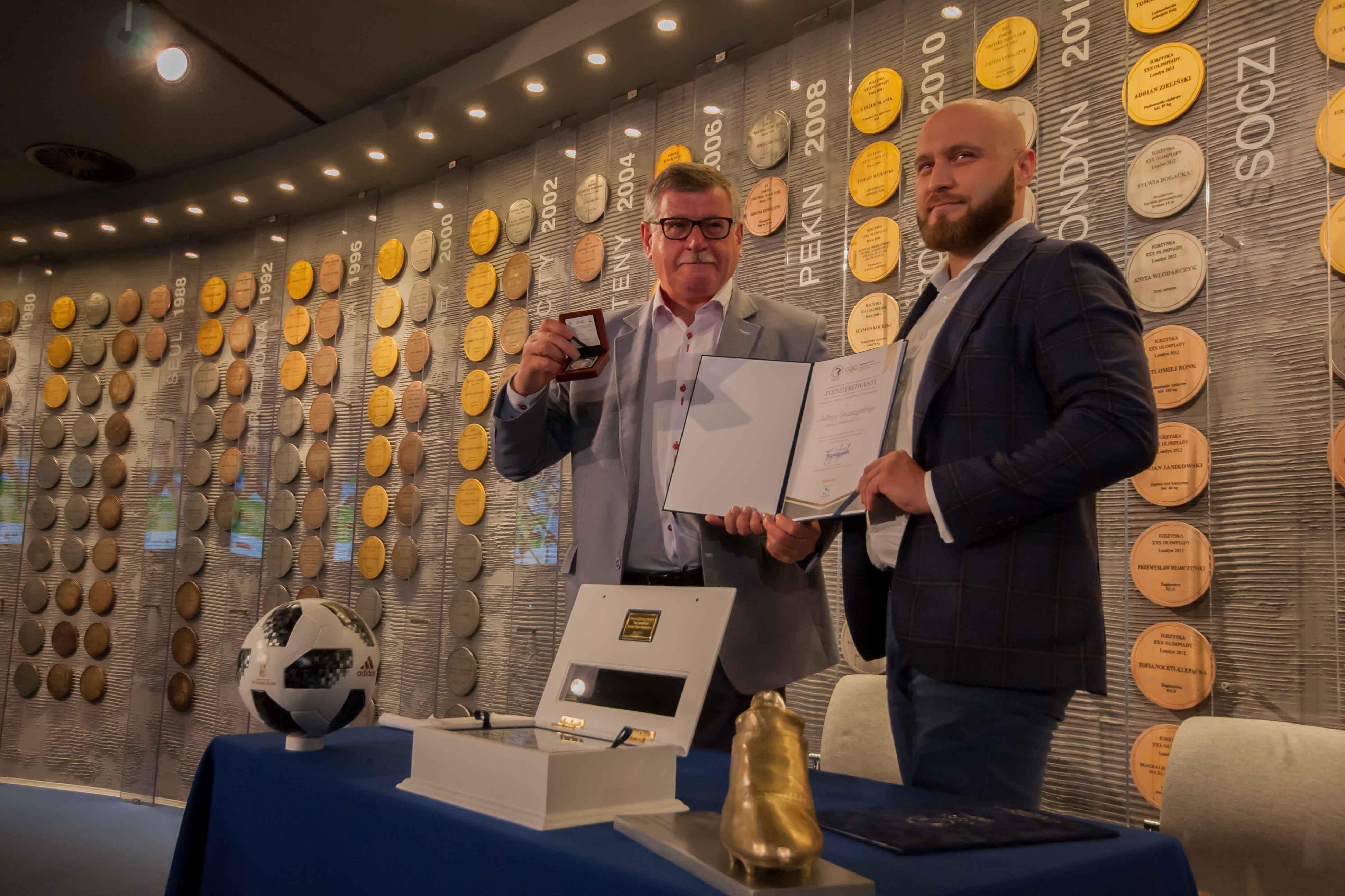 Skarbnica Narodowa Muzuem Sportu i Turystyki FIFA World Cup 2018