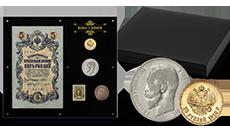 Zestaw historycznych monet obiegowych II Rzeczpospolitej