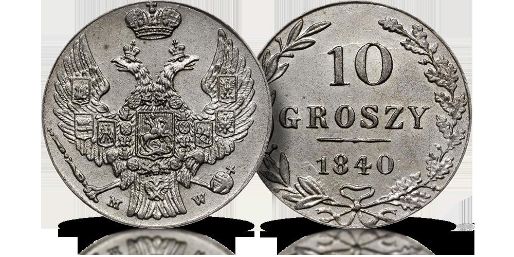 Srebrna moneta polsko-rosyjska z okresu Królestwa Kongresowego