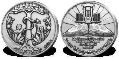 Adam i Ewa – scena biblijna na medalu z Ziemi Świętej