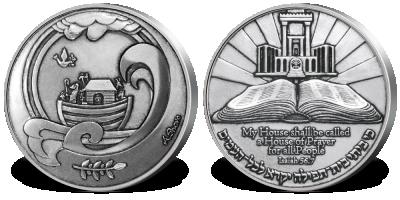 Arka Noego - scena biblijna na medalu z Ziemi Świętej