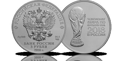 FIFA 2018, 3 Ruble