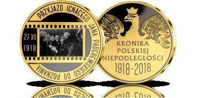 """Kronika Polskiej Niepodległości - """"Przyjazd Paderewskiego do Poznania"""""""