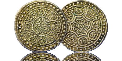Ga-den Thangka - historyczna moneta z Tybetu.