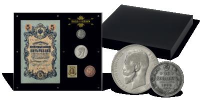 Historyczny zestaw monet