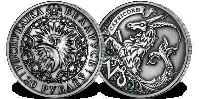 Koziorożec - znak zodiaku na srebrnej monecie ozdobionej kryształkami Swarovskiego