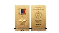 order złotej gwiazdy platerowany cennym złotem