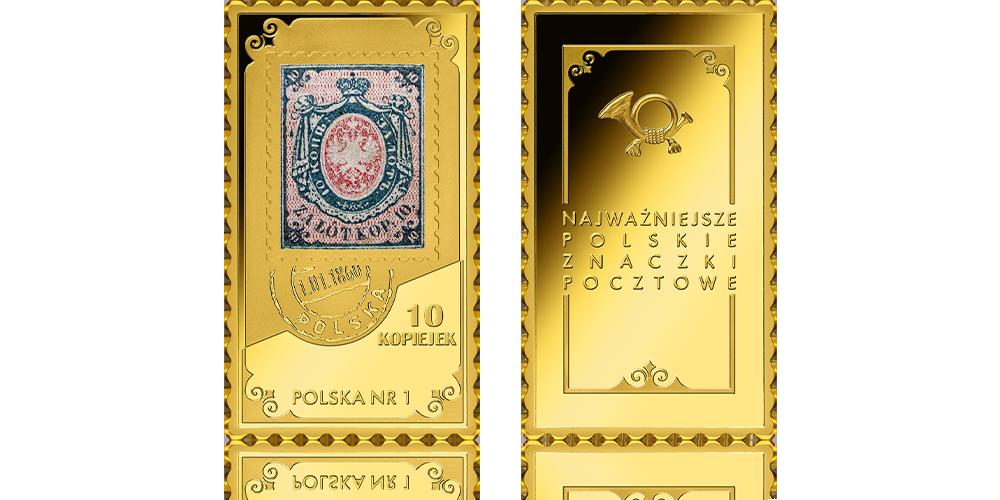 Pierwszy polski znaczek pocztowy