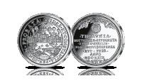 srebrna-replika-talar-torunski