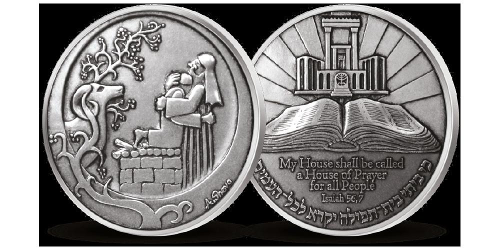 Ofiarowanie Izaaka - scena biblijna na medalu z Ziemi Świętej