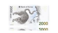 oficjalny-banknot-igrzysk-olimpijskich-korea-2018-awers