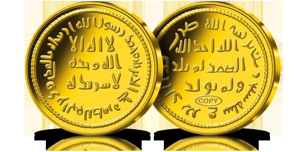islamski-zloty-dinar