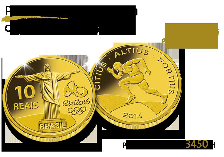 Pierwsza oficjalna złota moneta igrzysk olimpijskich w Brazylii!