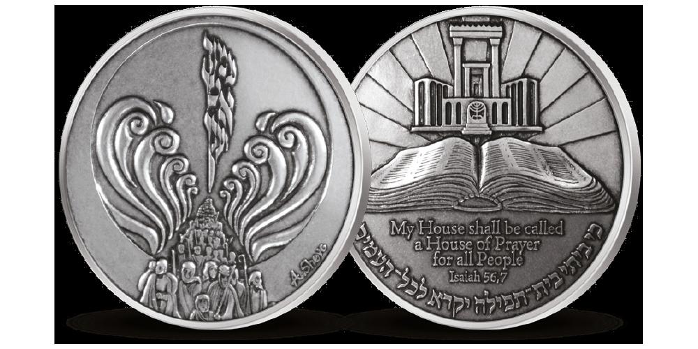 Rozstąpienie Morza Czerwonego - scena biblijna na medalu z Ziemi Świętej