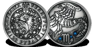 Skorpion - znak zodiaku na srebrnej monecie ozdobionej kryształkami Swarovskiego