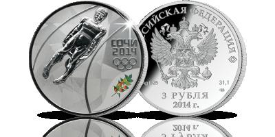 Soczi 2014 - Saneczkarstwo