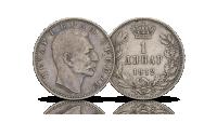 zestaw-monet-historycznych-1914-dinar