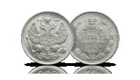 zestaw-monet-historycznych-1914-kopiejka