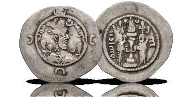 W hołdzie Zaratusztrze – srebrna moneta sprzed 1400 lat!