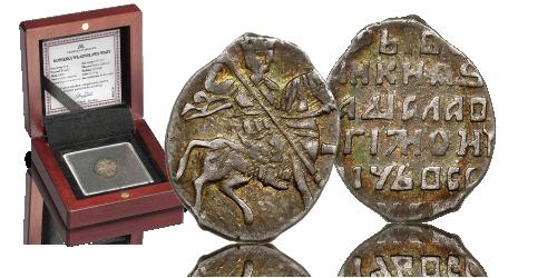 srebrna-moneta-historyczna-kopiejka-wladyslawa-wazy